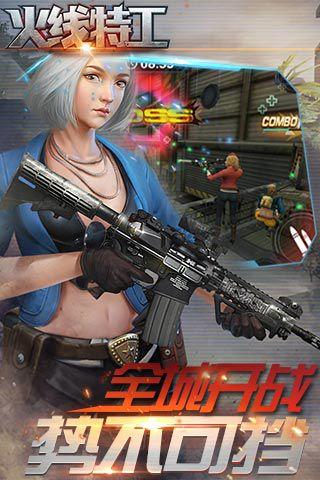2019《有什么游戏类似鬼泣》豆瓣6.5