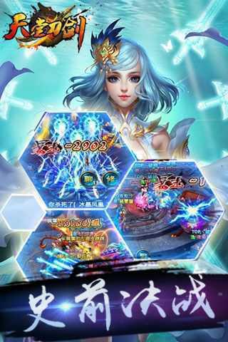 2019《nba 游戏破解版ios下载官网下载》豆瓣3.3