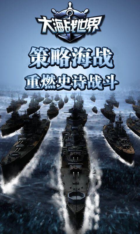 2019《不花钱的恋爱游戏app》豆瓣8.2